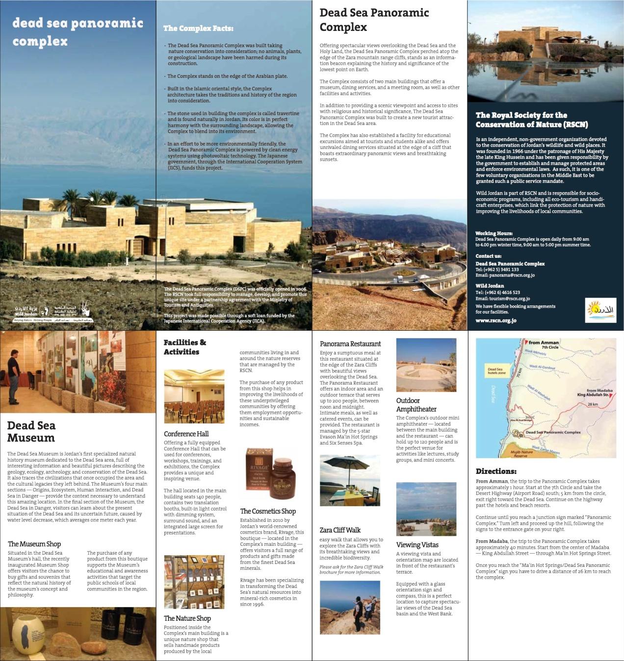 Dead Sea Panoramic Complex brochure
